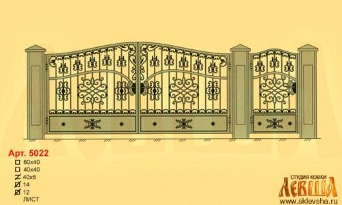 Эскиз кованых ворот 5022