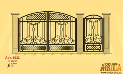 Эскиз кованых ворот 5032